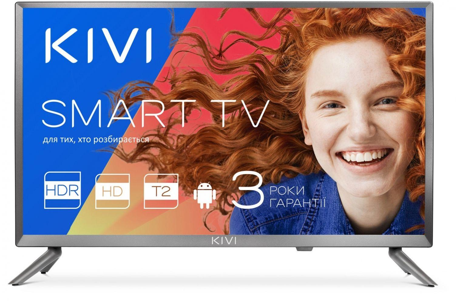 Купить Телевизор Kivi 24HR50GR Gray