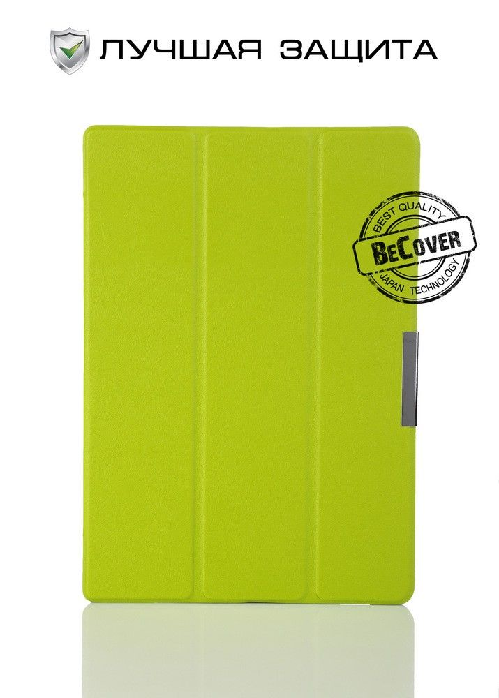 Купить Чехлы для планшетов, Чехол-книжка BeCover Smart Case для Samsung Tab A 7.0 T280/T285 Green