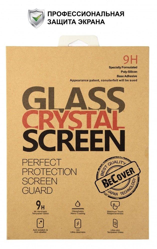 Купить Защитное стекло BeCover для Meizu U20 Gold