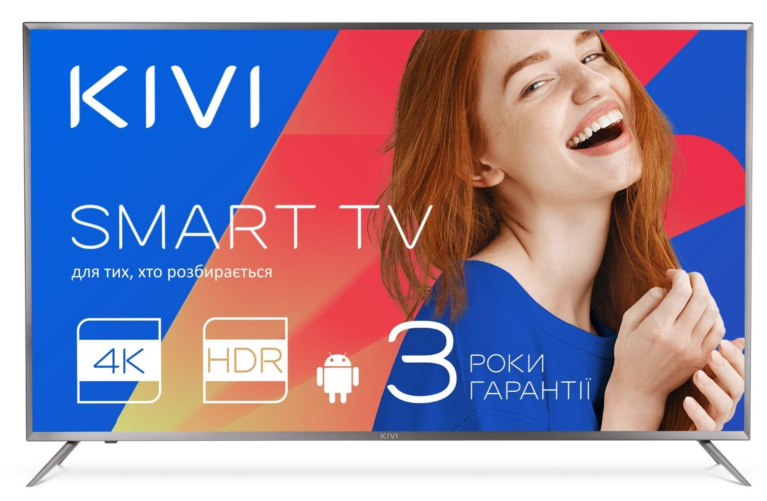Купить Телевизор Kivi 43UP50GU Gray