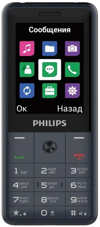 Купить Кнопочные телефоны, Мобильный телефон Philips E169 Gray