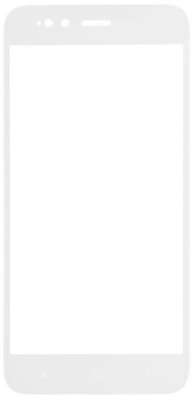 Купить Защитное стекло Armor Standart Full-Screen Meizu M6 White, ArmorStandart