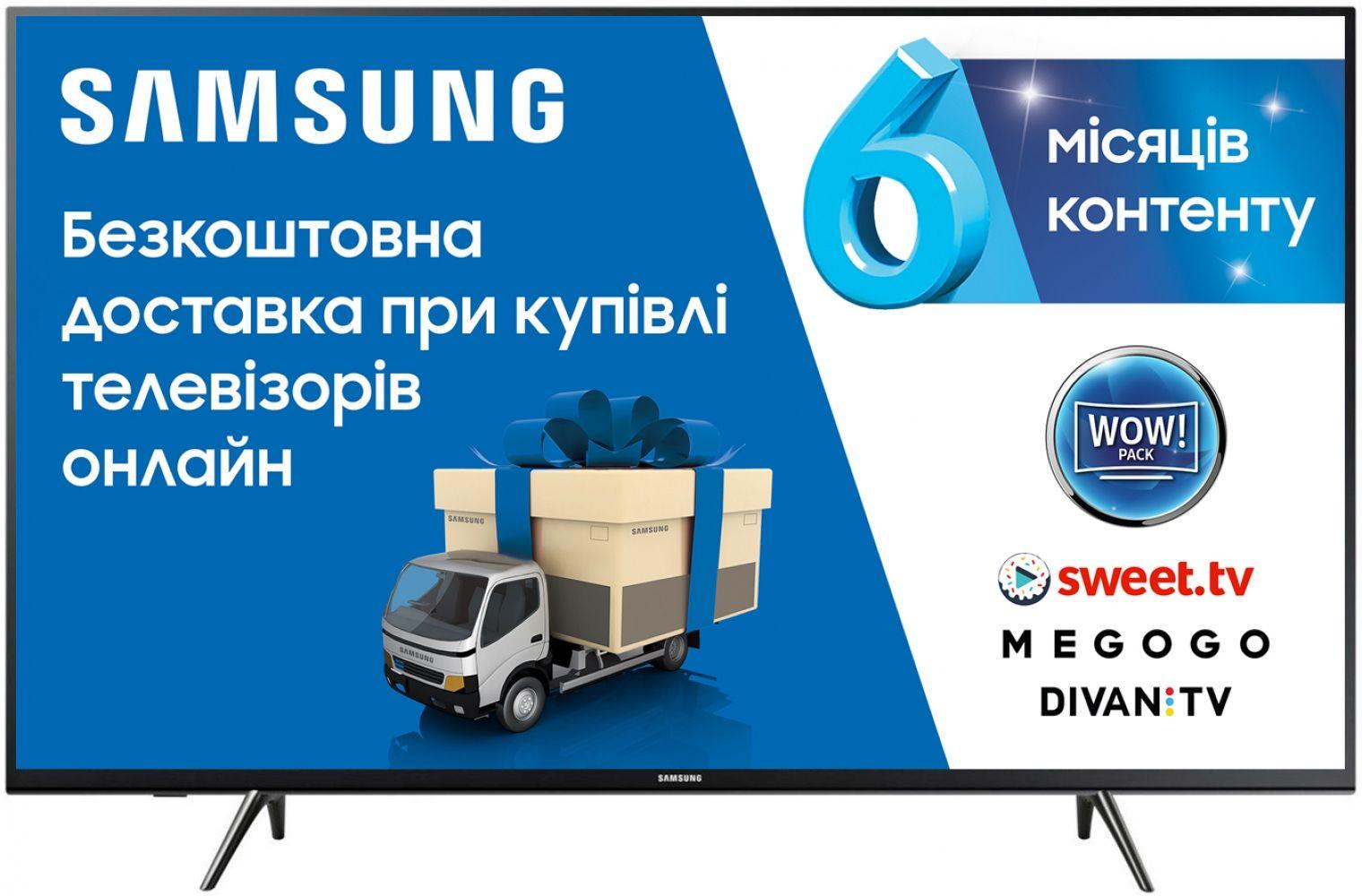 Телевизор Samsung UE43J5202AUXUA от Територія твоєї техніки