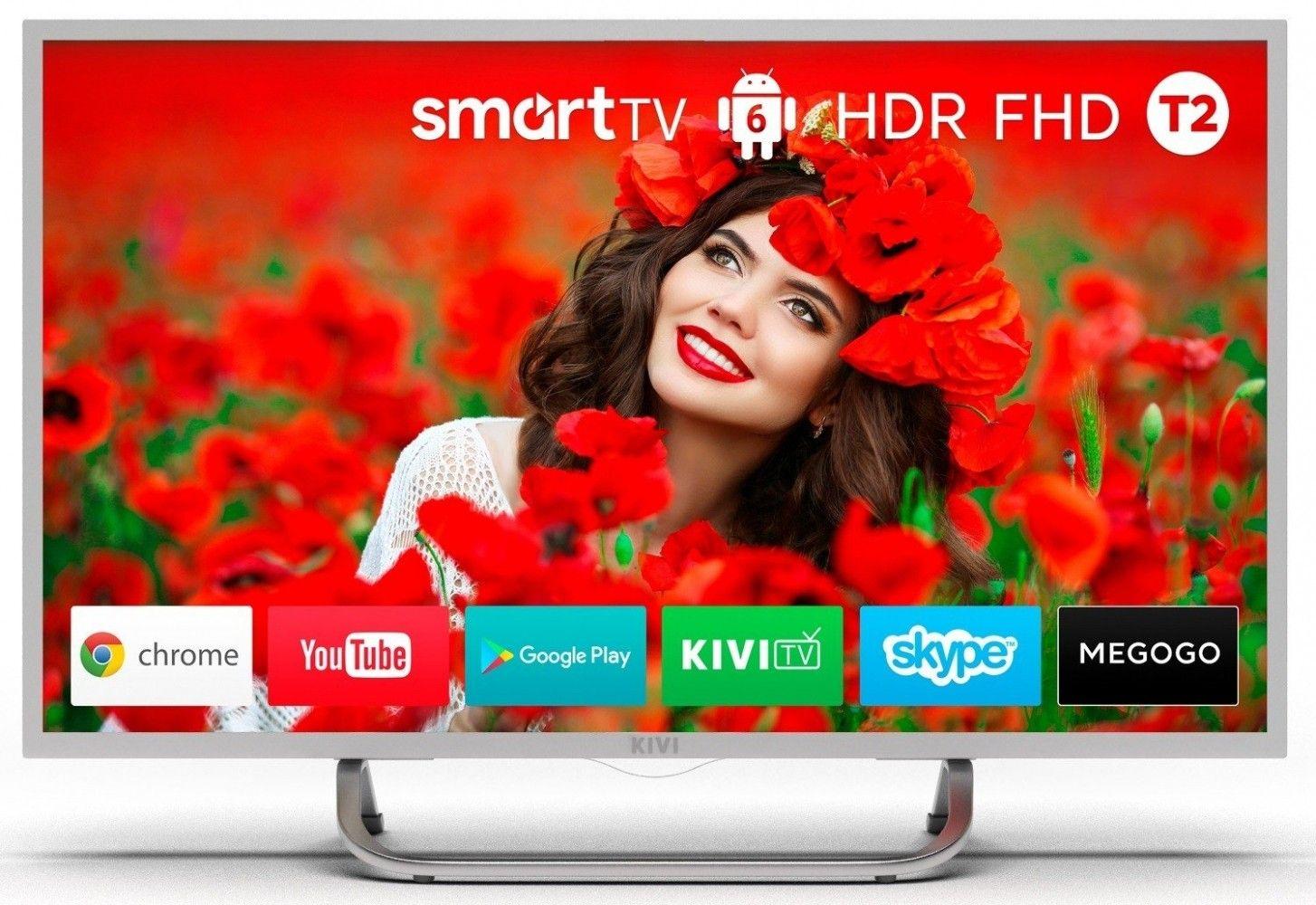 Купить Телевизор Kivi 32FK30G White