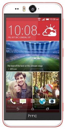 Мобильный телефон HTC Desire Eye White