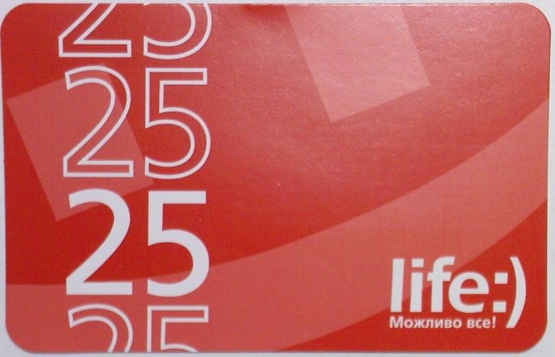 Ваучер пополнения счета Life 25