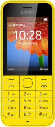 Мобильный телефон Nokia 220 Yellow