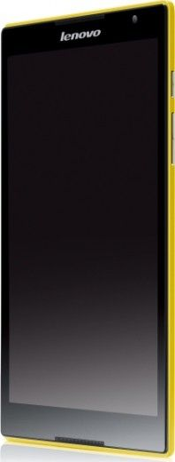 Планшет Lenovo S8-50LC 16GB LTE Yellow (59427943)