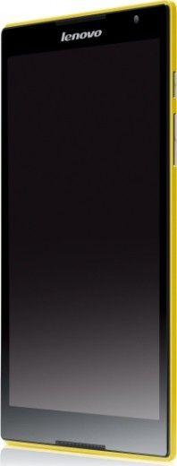 Планшет Lenovo S8-50LC 16GB LTE Yellow (59427943)