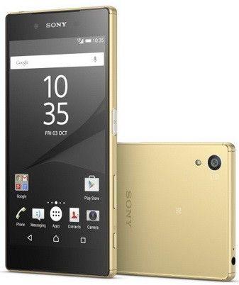 Мобильный телефон Sony Xperia Z5 E6683 Gold