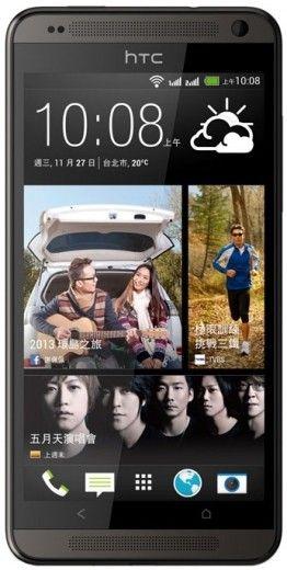Мобильный телефон HTC Desire 700 Grey Brown