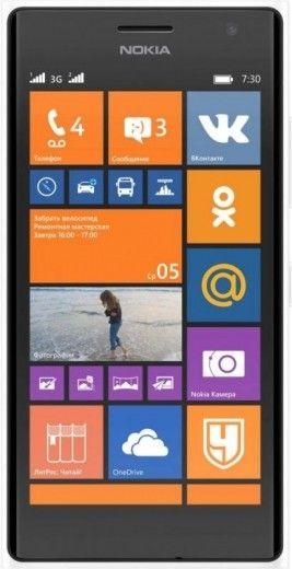 Мобильный телефон Nokia Lumia 730 Dual SIM White
