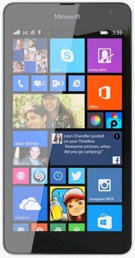 Мобильный телефон Microsoft Lumia 535 DS White