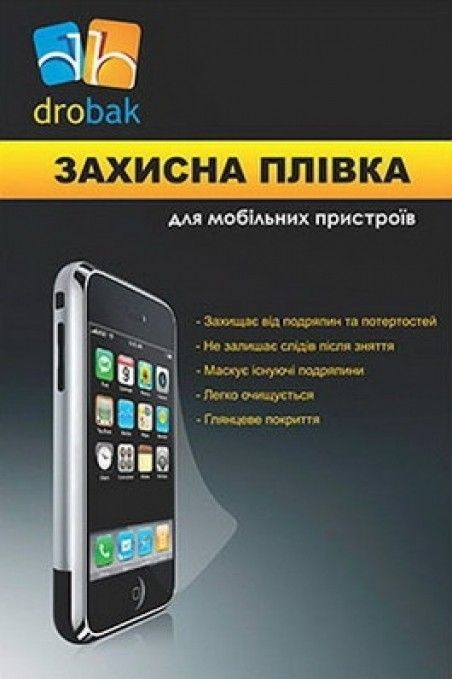 Защитная пленка Drobak Sony Xperia M (506664)