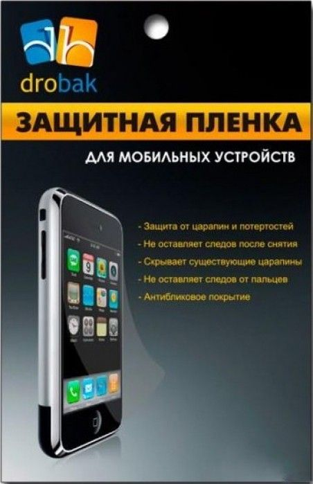 Защитная пленка Drobak Nokia 6700 Classic (506308)