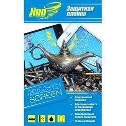 Защитная пленка JINN Magic Screen Samsung Galaxy Win I8552 (двухсторонняя защита)