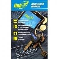 Защитная пленка JINN Magic Screen Sony Xperia Z Ultra C6802 / C6833 (защита экрана)