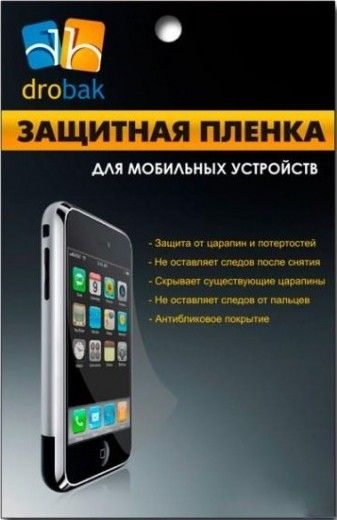 Защитная пленка Drobak HTC Desire V T328w (504324)