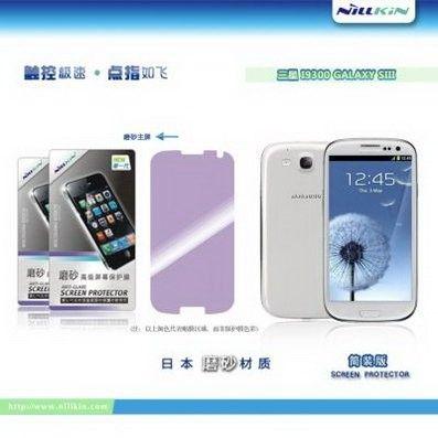 Защитная пленка Nillkin Samsung Galaxy S3 i9300 (матовая)