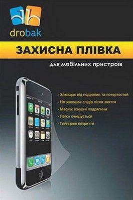 Защитная пленка Drobak Sony Xperia E (C1505) (506651)