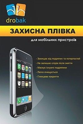 Защитная пленка Drobak Prestigio Multiphone 4055 (505008)