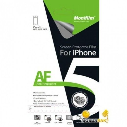Защитная пленка Monifilm Apple iPhone 5/5S/5C (front+back), AG (M-APL-I507)