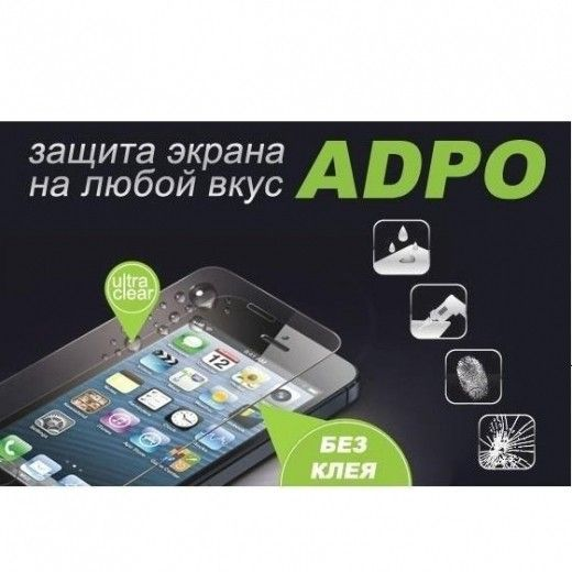 Защитная пленка ADPO Samsung Galaxy A3 A300H/DS ScreenWard (1283126463037)
