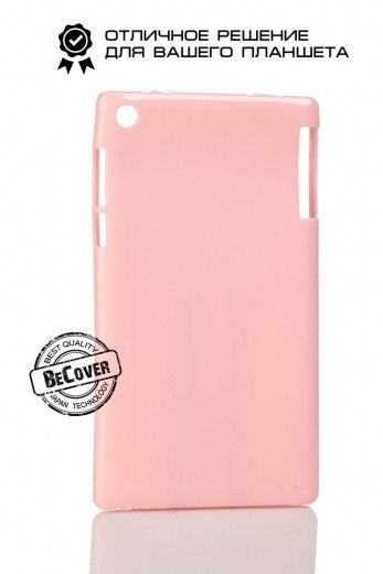 Силиконовый чехол BeCover для Lenovo Tab 2 A7-30 Pink