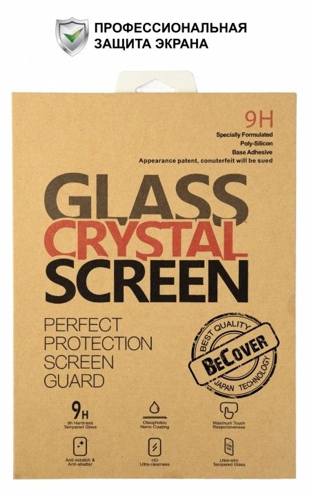 Защитное стекло BeCover для Samsung Tab A 8.0 T350/T355