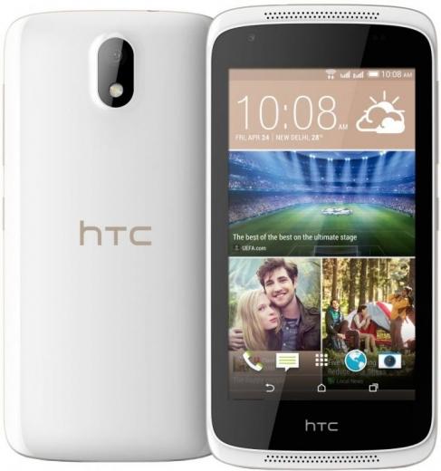 Мобильный телефон HTC Desire 326G White