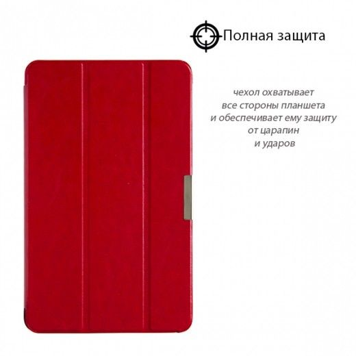 Чехол-книжка BeCover Smart Case для Samsung Tab A 9.7 T550/T555 Red