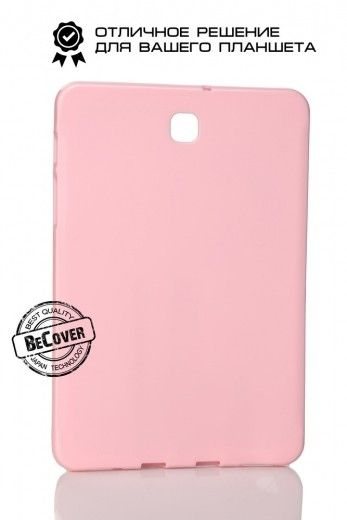 Силиконовый чехол BeCover для Samsung Tab S2 8.0 T710/T715 Pink