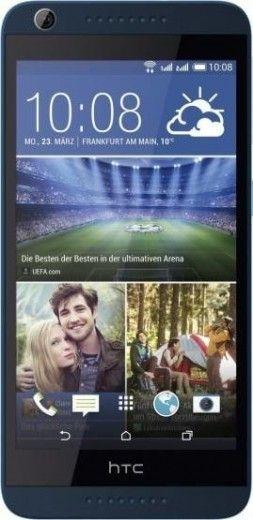 Мобильный телефон HTC Desire 626G Blue
