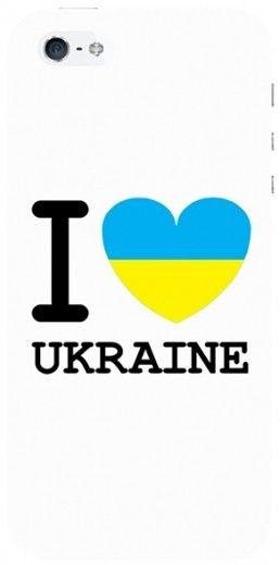 Накладка FaceCase PAINTING для iPhone 5 I Love Ukraine White