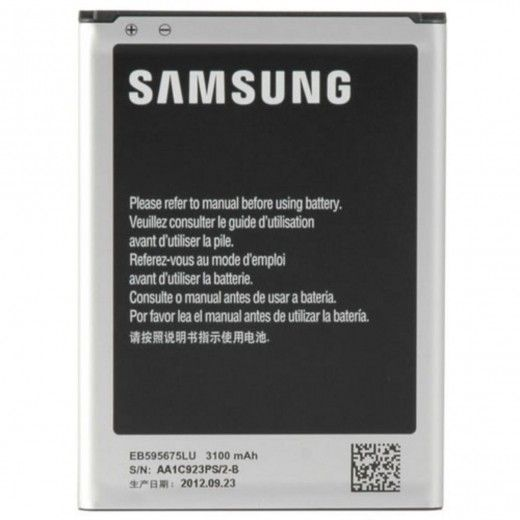 Аккумулятор Samsung Galaxy Note II Standard Battery (EB595675LUCSTD)