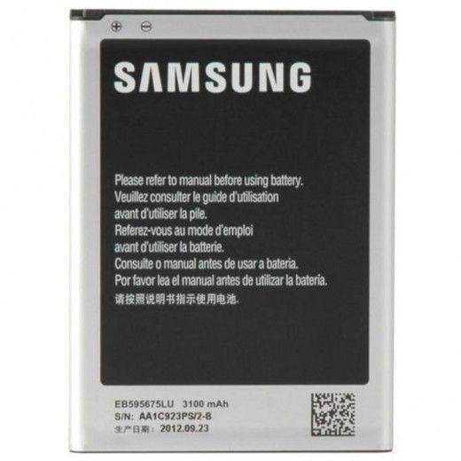 Аккумулятор Samsung Galaxy Note II Standard Battery (EB595675LUCSTD)