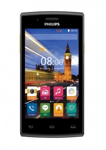 Мобильный телефон Philips s307 Black-Yellow