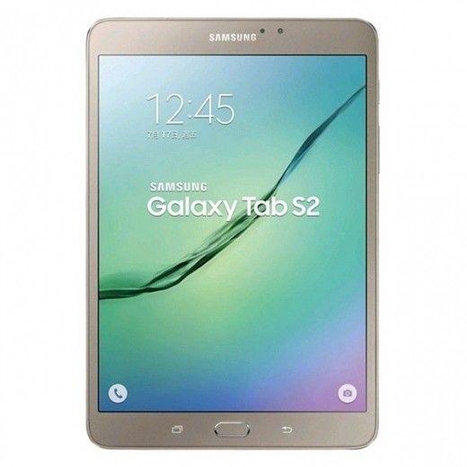 Планшет Samsung Galaxy Tab S2 9.7 (2016) LTE 32Gb Bronze Gold (SM-T819NZDESEK)