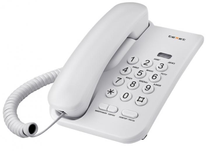 Телефон Texet TX-212 Light Grey