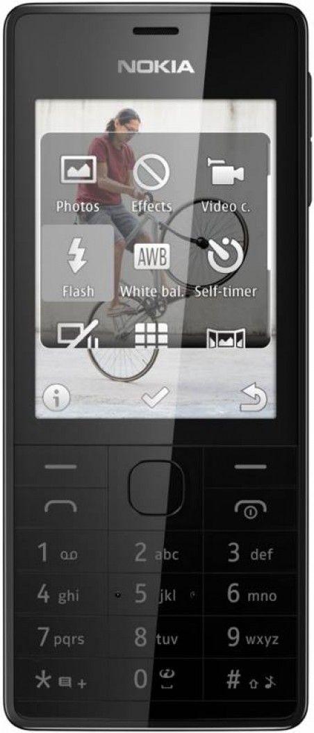 Мобильный телефон Nokia 515 Dual Sim Black