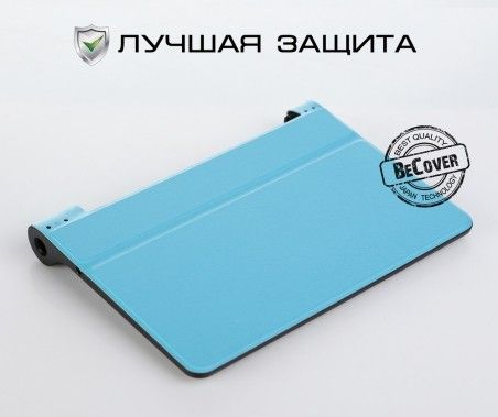 Чехол-книжка BeCover Smart Case для Lenovo Yoga Tablet 3-850 Blue