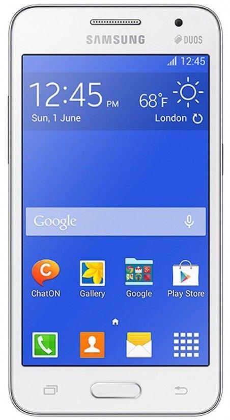 Мобильный телефон Samsung Galaxy Core 2 G355 White