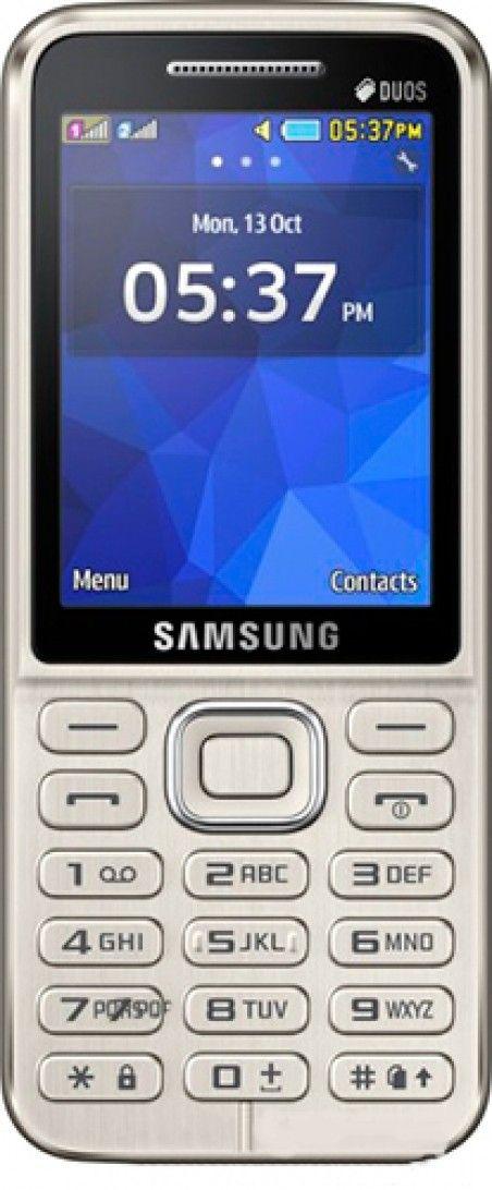 Мобильный телефон Samsung B360E Duos White