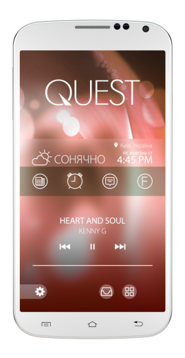 Мобильный телефон Qumo Quest 503 White