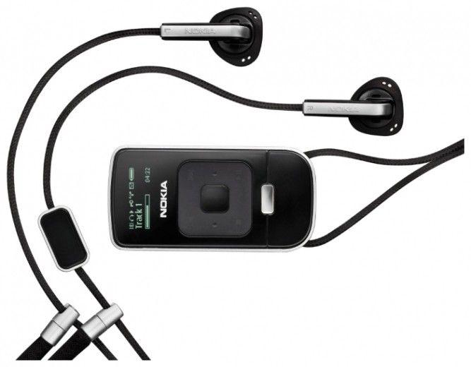 Наушники Nokia BH-903