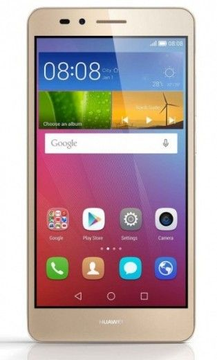 Смартфон Huawei GR5 Dual Sim Gold