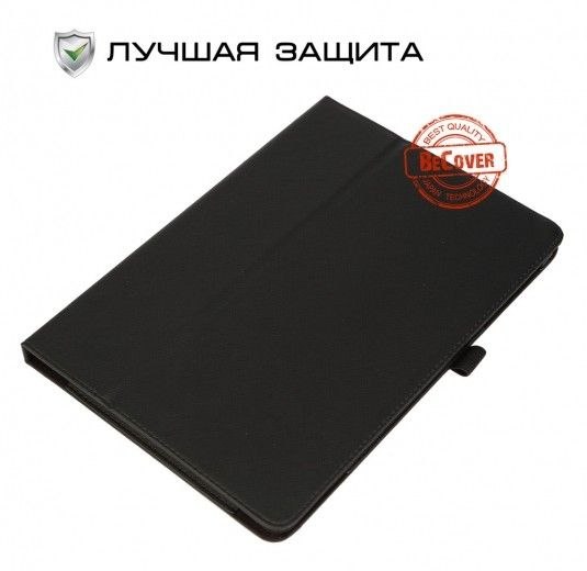 Чехол BeCover Slimbook для Lenovo Phab Plus PB1-770M Black