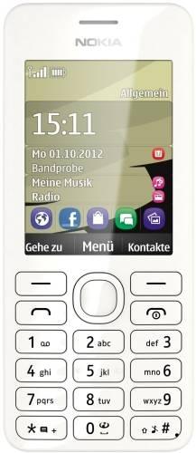 Мобильный телефон Nokia 206 Asha Dual Sim White