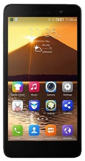 Мобильный телефон Lenovo S860 Titanium