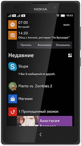Мобильный телефон Nokia XL Dual sim Black